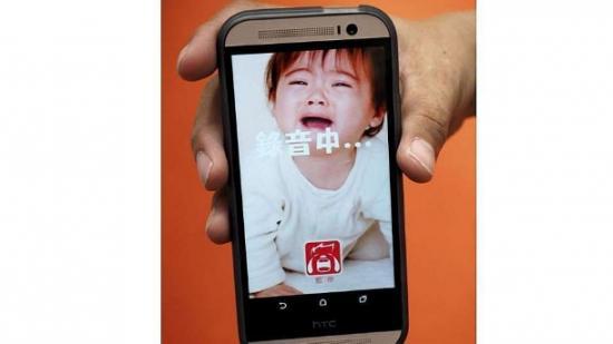 aplicativo-choro-bebe